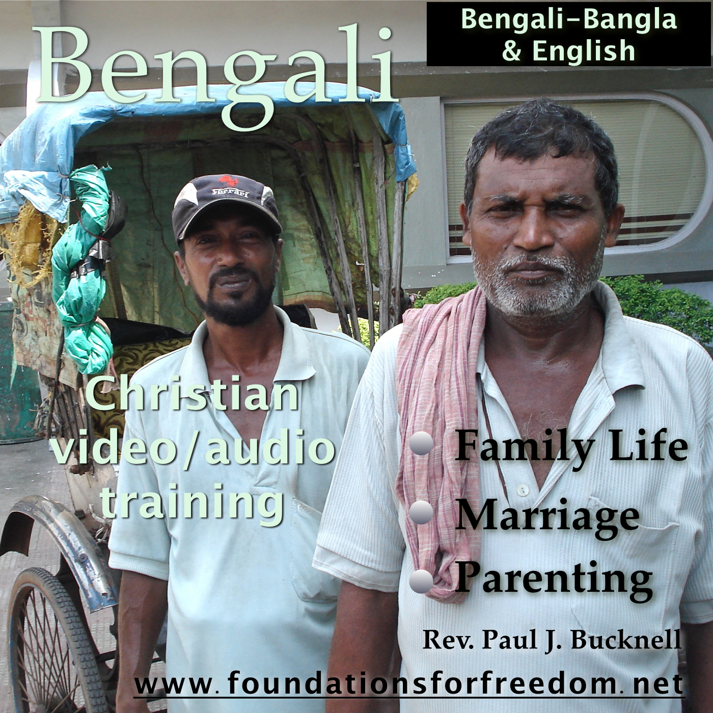 Bengali and Bangla Family Life series