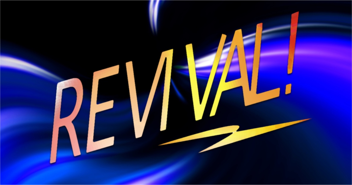 Free Revival Cliparts, Download Free Clip Art, Free Clip Art on Clipart  Library
